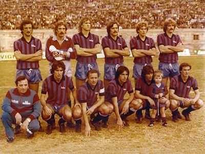 Risultati immagini per calcio catania 1981 82